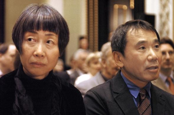 Haruki and Yoko Murakami