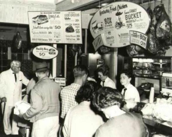 OK, it wasn't this long ago... but I love vintage pictures. And this one is connected to a great article on the social history of KFC and white bread.